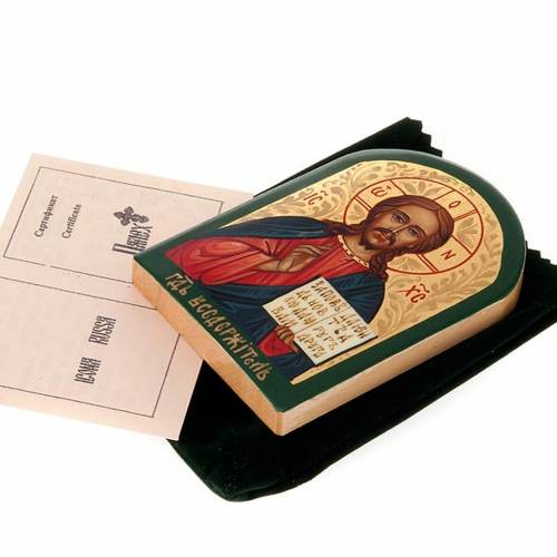 Russian icon Jesus Christ Pantocrator blue cloak s2
