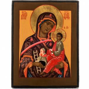 Russian icon, Mother of God of the Mountain 18x12cm s1