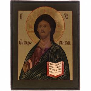 Russian hand-painted icons: Russian icon, Pantocrator 17.5x13.5cm