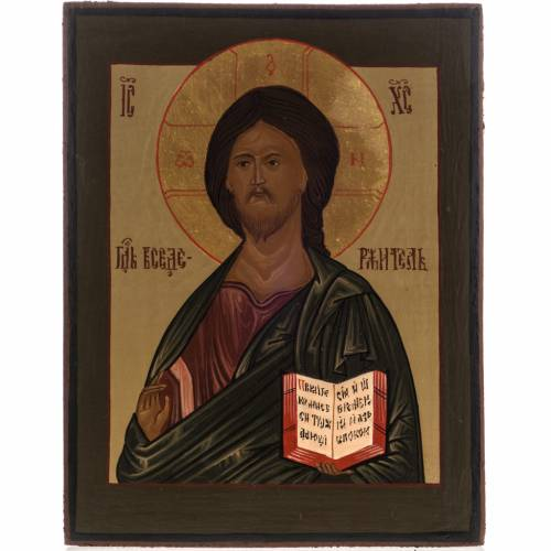 Russian icon, Pantocrator 17.5x13.5cm s1