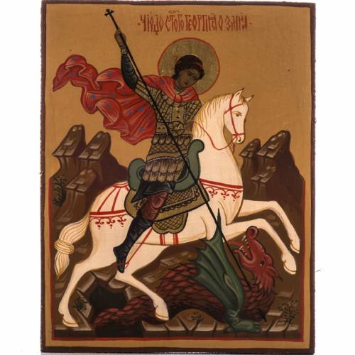 Russian icon St George and the dragon, painted 18x12 cm s1