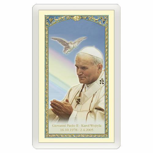 Santino Papa Giovanni Paolo II Per la pace ITA 10x5 s1