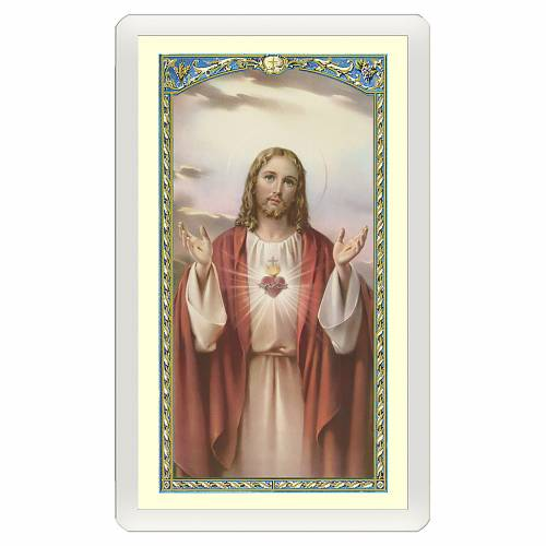 Santino Sacro Cuore di Gesù Anima Christi ITA 10x5 s1