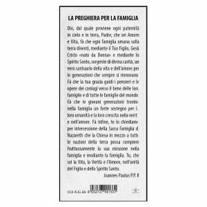 Segnalibro: Segnalibro carta perlata Sacra Famiglia Preghiera 15x5 cm ITA