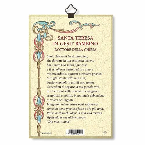 Stampa su legno Santa Teresa di Lisieux Preghiera a Santa Teresa ITA s3