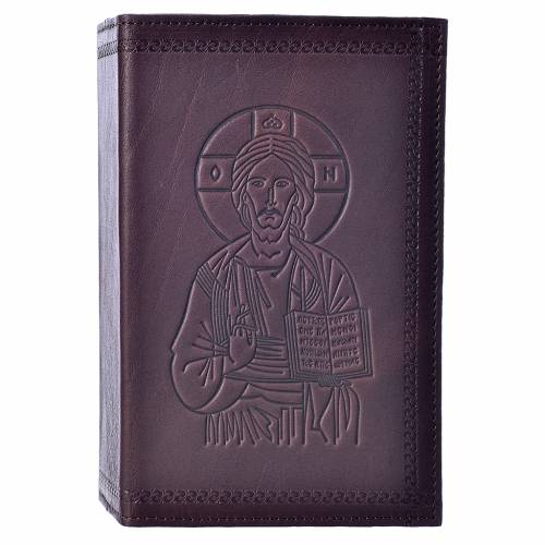 Étui liturgie heures 4 vol. cuir brun foncé Pantocrator s1