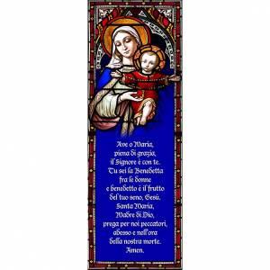 Vetrofania Ave Maria 10,5X30 cm s1