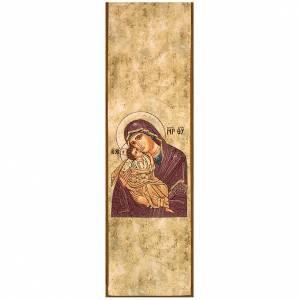 Voiles de lutrin: Voile d'ambon Vierge de la tendresse