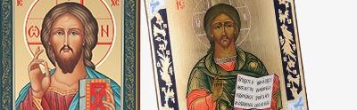 Sacred Icons