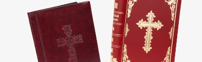 Missal and Benedictional covers