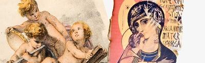 Cuadros, estampas y manuscritos iluminados