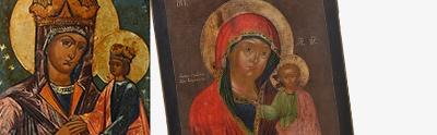Vendita icone russe antiche
