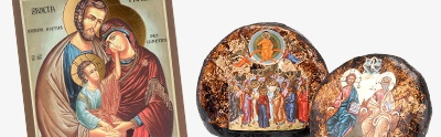 Icone stampa legno e pietra