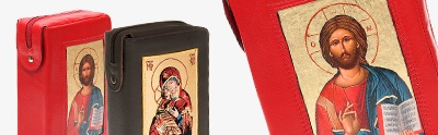 Fundas Libros Sacros y Marcalibros